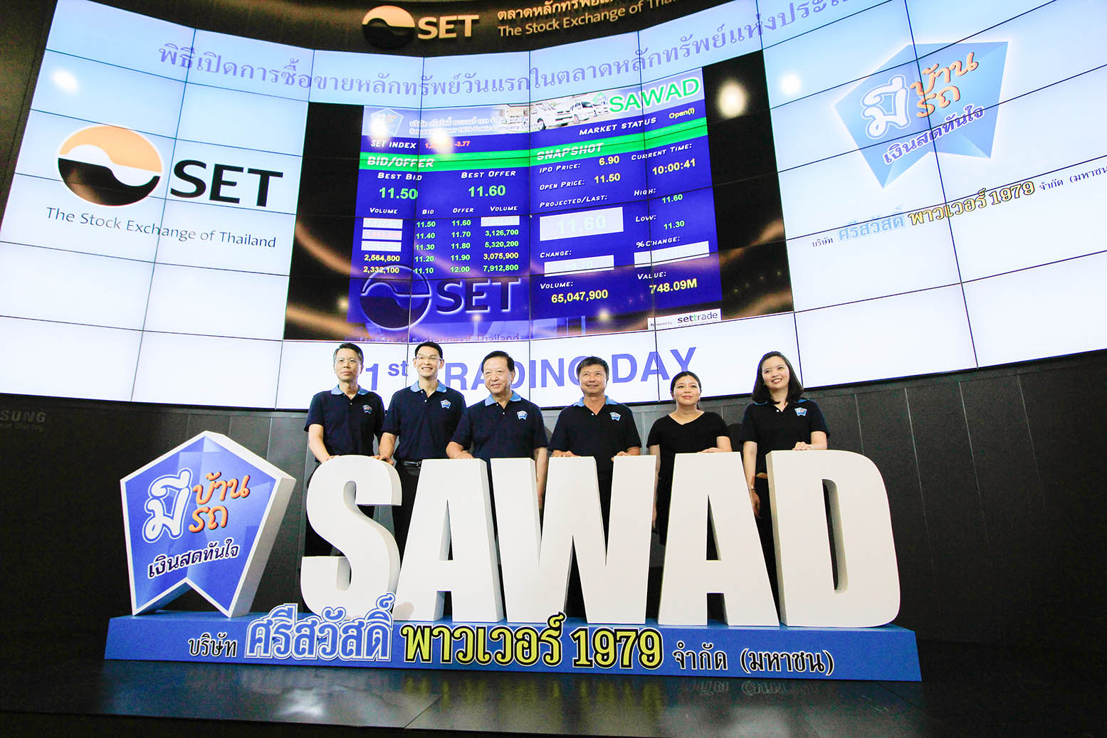 SAWAD_1st Trading Day